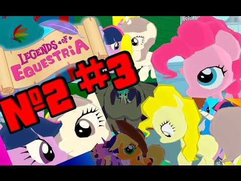 Legends of Equestria (LoE) №2 Part #3 [Record Stream Twitch]