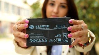 Акумулятор b.b.battery hr 9-6