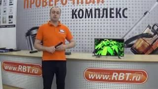 Видеообзор телевизора DOFFLER 24CH 19-T2 со специалистом от RBT.ru