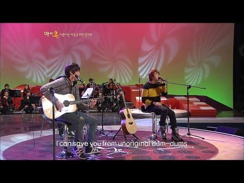 【TVPP】CNBLUE - Geek In The Pink, 씨엔블루 - Geek In The Pink Jason Mraz @ Icon Beautiful Concert
