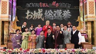 """「日本のお城ベスト30」発表!真飛聖・星野真里は""""熊本城""""の復旧への思..."""