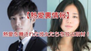 10月中旬から始まるドラマ「サイレーン」出演の松坂桃李が綾瀬はるか...