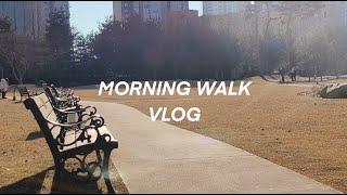 (ENG) 아침 산책 브이로그/동탄아파트단지 메타폴리스…