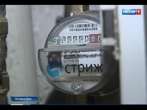 Коммунальное новшество: умные счетчики самостоятельно отправляют показания воды