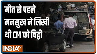 Ambani Bomb Case: Mansukh Hiren wrote to CM Thackeray before his death