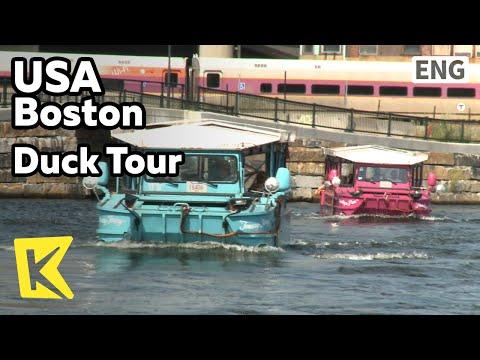 【k】usa-travel-boston[미국-여행-보스턴]수상버스,-덕-투어/duck-tour/science-museum/amphibious-car/river-charles
