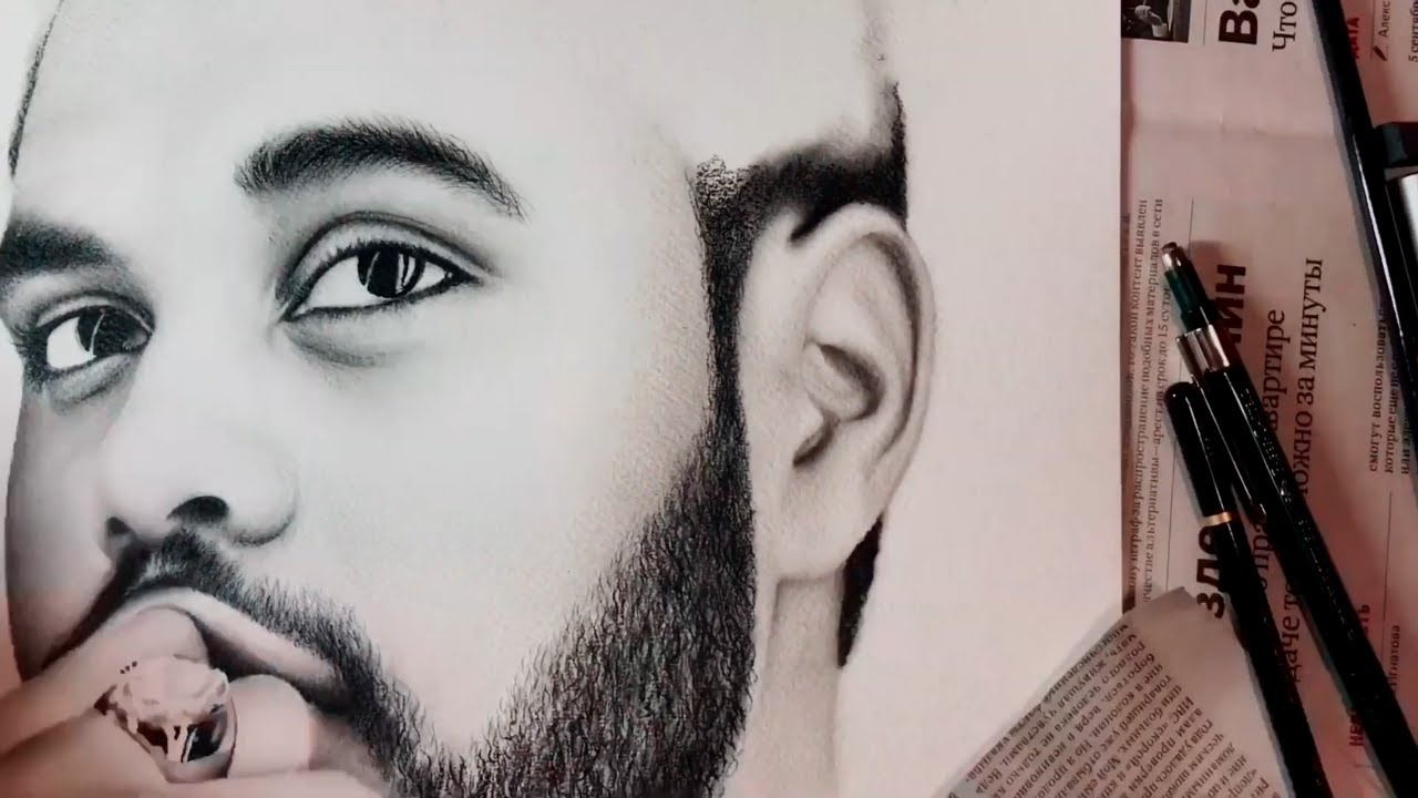 Drawing The Weeknd