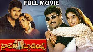 Hitech Students Full Length Telugu Movie | Sai Kiran, Aakash | 2018 Telugu Latest Movies