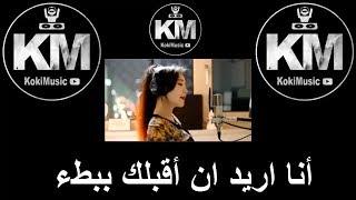ترجمة اغنية ديسباسيتو بالعربية