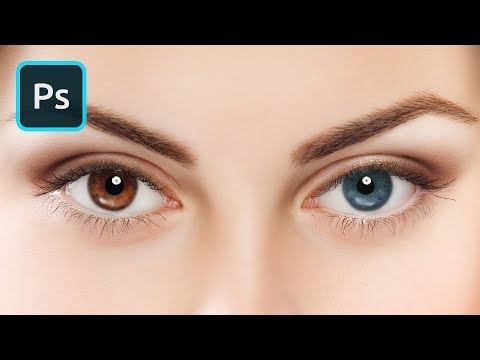 Change Eye Color In Photoshop | 2 Minute Tutorial