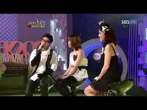 Na Yoon Kwon - Baby Baby (SNSD)