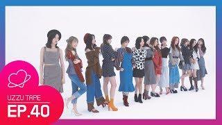 [UZZU TAPE] EP.40 블링블링, 우주소녀!