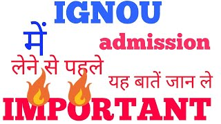 IGNOU NEW IMPORTANT ADMISSION JAN 2019 INFORMATION CHAUHAN VIDEOS
