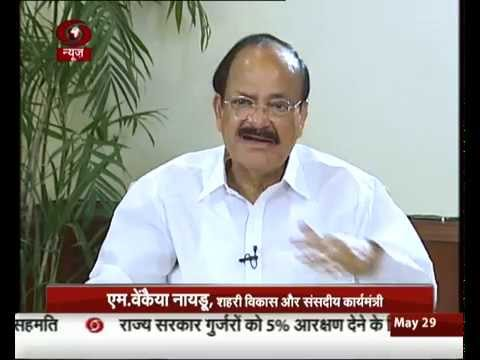 EXCLUSIVE: Interview with Union Min V Naidu