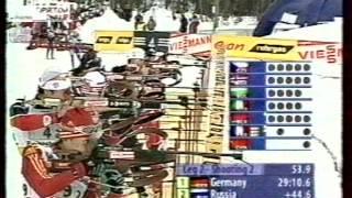 1 этап Кубка мира, сезон 04/05, Beitostolen, эстафета женщины