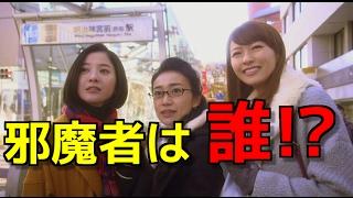 【衝撃】東京タラレバ娘 吉高由里子、大島優子、榮倉奈々の中のひとりが...