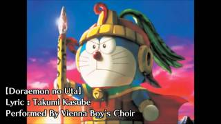 Only used as Opening Song for Doraemon: Nobita and the Legend of th...