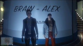 GTA ONLINE #54 Приколы Alex и Brain №313 Нарезка Лучших Фраз