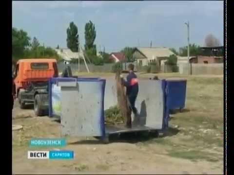 Мехуборка - компания по вывозу мусора, - заработала в Новоузенске