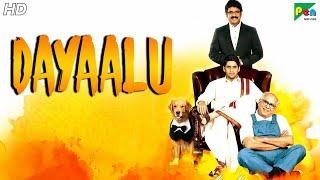 Dayaalu (Manam) Full Hindi Dubbed Movie In 15 Mins | Nagarjuna Akkineni, Naga Chaitanya, Samantha