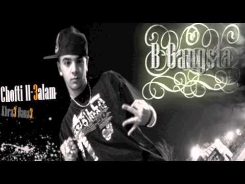 FNAIRE MP3 2010 GRATUITEMENT