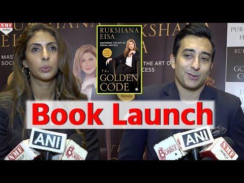 Shweta Bachchan & Rahul Khanna At Launch Of Rukshana Eisa's 1st Book 'The Golden Code'