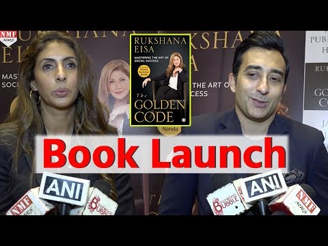 Shweta Bachchan & Rahul Khanna At Launch...