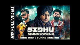 Gucci Suit (Full Song) Sidhu Moose wala   Byg Byrd   Latest Punjabi Song 2019