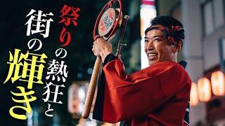 寶船(たからぶね)TAKARABUNE 1995年、阿波踊りの本場・徳島県出身の連長が主宰となり、東京都で発足。2012年に法人化し、日本唯一のプロ阿波踊...