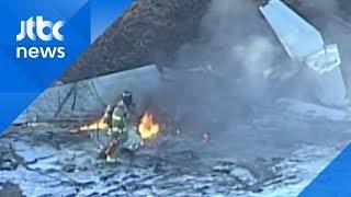 미국 캔자스주서 경비행기 추락…2명 숨져