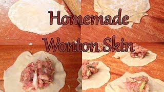 Easy Homemade Wonton/dumpling Skin Wrappers For Dim Sum