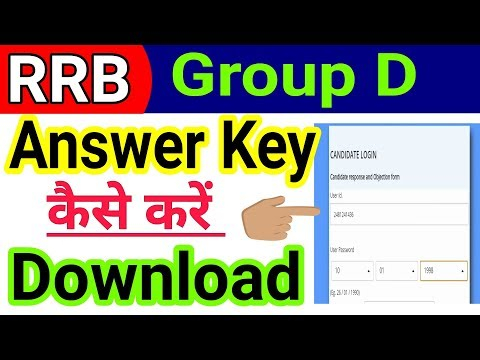 How To Download RRB Group D Answer Key 2018 | Railway Group D Answer Key Kaise Download Kare 2018 Mp3