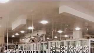 Французские натяжные потолки в Алматы.Качественно.(Компания «ASIA potolki», действующая с 2006 года, предлагает на рынке строительных материалов и услуг дизайнерское..., 2013-05-21T05:28:39.000Z)