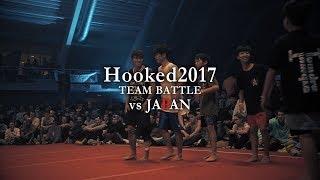 Hooked2017 TEAM BATTLE 準優勝!!   vs JAPAN トリッキングバトル世界大会in オランダ