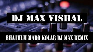 bhathiji maharaj maro kolar tait rakhjo dj remix