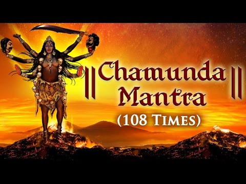 Chamunda Mantra | Om Aim Hreem Kleem | Most Powerful Mantra