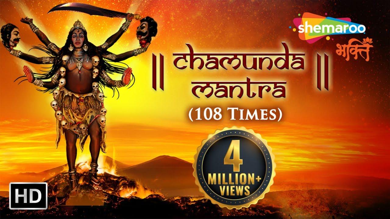 Chamunda mantra   om aim hreem kleem   most powerful mantra youtube.