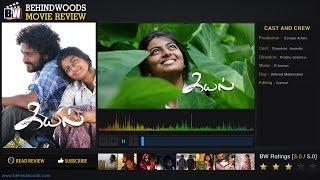 Kayal Movie Review - BW