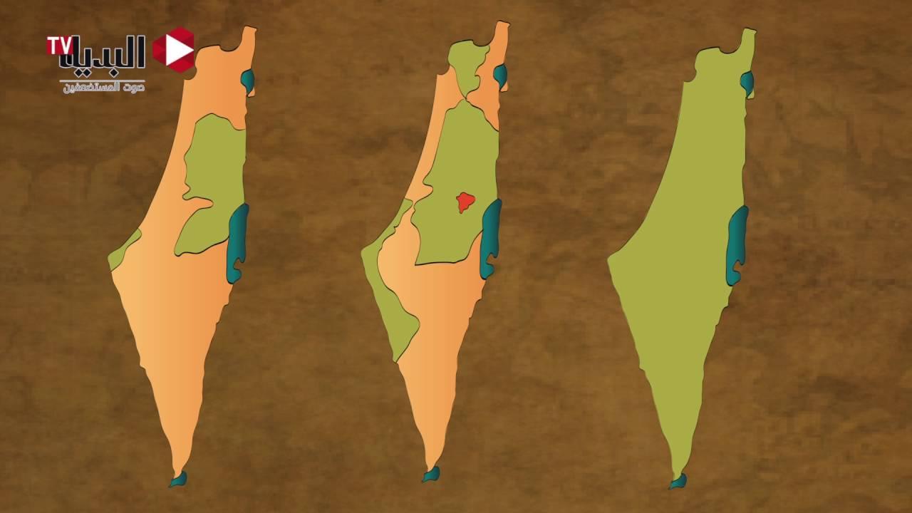 تعرف على خريطة فلسطين قبل النكبة Youtube