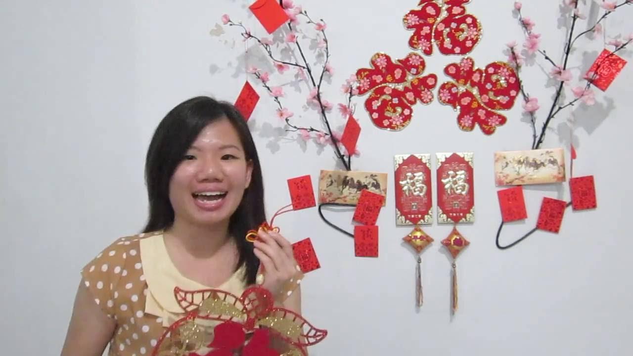 公司新年祝福语2014_新年祝福语2014 - YouTube
