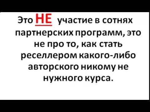 сайт на украине бесплатный для секс знакомств
