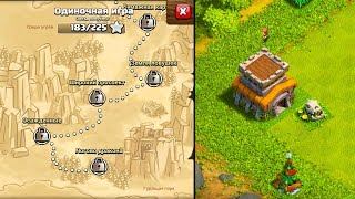 ПОКОРЯЕМ ЛОГОВО ДРАКОНА НА ТХ8! CLASH OF CLANS