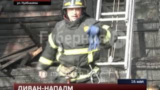 Хулиганы подожгли старый диван и чуть не спалили дом в Хабаровске. MestoproTV