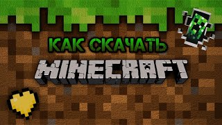 видео minecraft android скачать