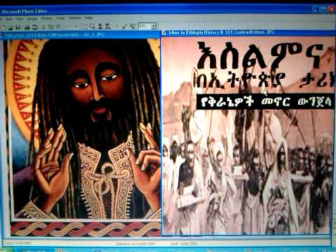 HAILE = ELIJAH/ SELASSIE & MUHAMMAD Mystery REVEALED: Book of ELI = H.I.M. AMHARIC BIBLE?