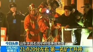 Chinese Miners Rescued After 36 Days