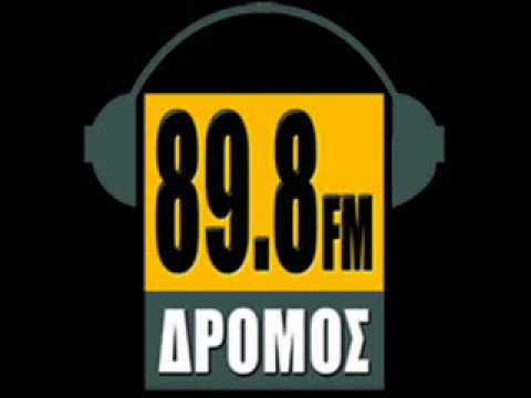 DROMOS FM -