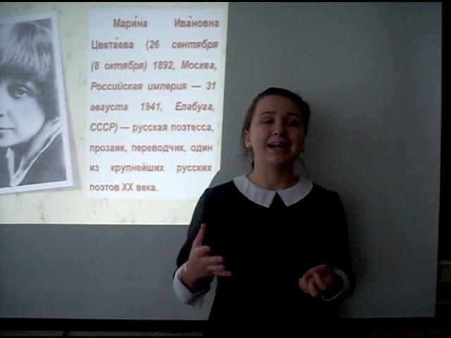 Изображение предпросмотра прочтения – ЕлизаветаТаран читает произведение «Молитва» М.И.Цветаевой