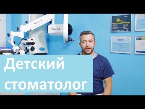 СТОМАТОЛОГиЯ Белгород -