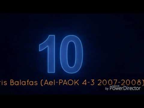 Ael-PAOK Top 10 PAOK goals(2006-2011)